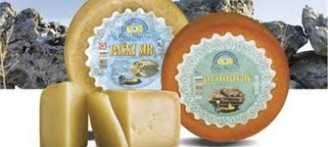 PAG CHEESE - PAG DAIRY , JOINT-STOCK COMPANY, PAG